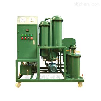 ZY-50型多功能高效真空濾油機