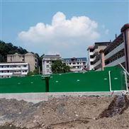 巴彦淖尔一体化生活污水处理设备生产厂家