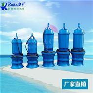 潜水轴流泵  混流泵