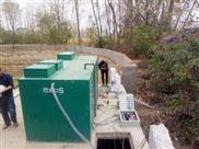 南昌一体化污水处理成套设备