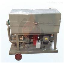 BK-100防爆板精度5微米板框壓力式濾油機