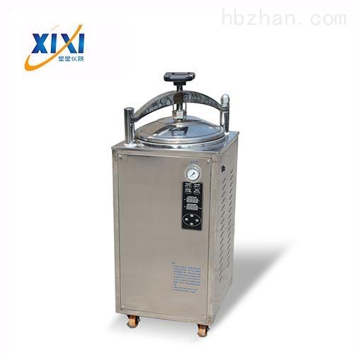 30升立式压力蒸汽灭菌锅 价格 产品说明