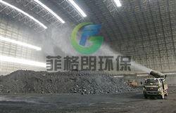 砂石厂高压雾炮除尘设备厂家