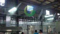 智能矿用高压喷雾降尘设备厂家