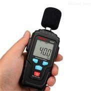 mestek數字噪音計高精度聲音分貝測試儀
