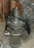 QYP65-7-2.2油浸式不锈钢潜水泵