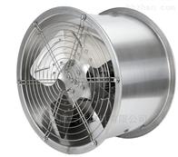FBT35-11-5.6#防爆玻璃钢轴流风机T35型配0.75KW防爆电机