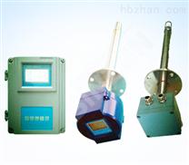 S1000氧化鋯微量氧分析儀