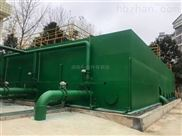 全自动一体化净水器设备说明