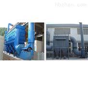厦门供应电子厂废气光解催化高效生物净化器
