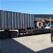 64-7大型长袋离线脉冲布袋除尘器厂家