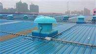 HTF(A)-W系列耐腐、耐湿屋顶式消防排烟风机 含3C