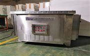食品车间发酵恶臭处理设备