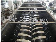 JYG-空心圆盘桨叶干化设备、干化机