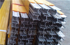 JDC-H-1250A鋁制H型單極安全滑觸線外型尺寸