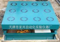 天津砌牆磚抗壓強度試樣製備1米磁力振動台