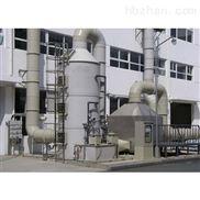 厦门供应炼油厂粉尘预处理设备空气净化塔
