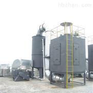 厦门供应化工厂粉尘预处理设备空气净化塔