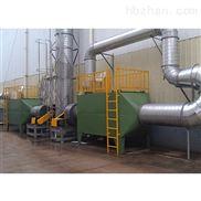 厦门供应石墨厂粉尘预处理设备空气净化塔