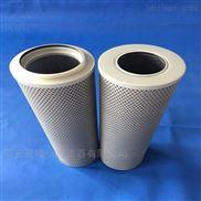 FAX-1000*20-1000支黎明液压油滤芯出货