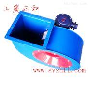 F4-72-3.2A-防腐離心風機供應