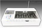 RYJ-12B药物透皮扩散试验仪
