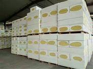 A级防火岩棉保温板生产厂家