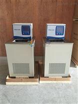 濰坊低溫恒溫水浴鍋JTDC-0506恒溫檢驗槽