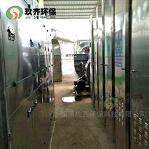 VOCs工业废气处理设备