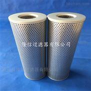 TZX2-250*10-黎明液压油滤芯