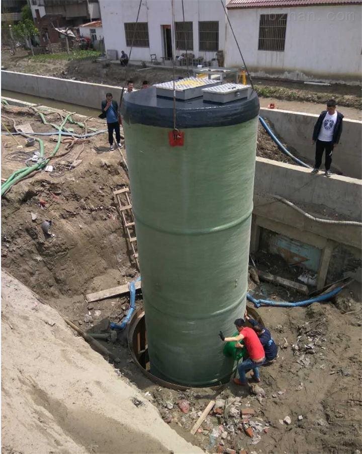 铜陵市玻璃钢一体化预制泵站