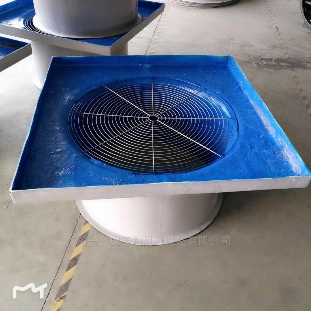 正和品牌玻璃钢屋顶风机DWT防腐型