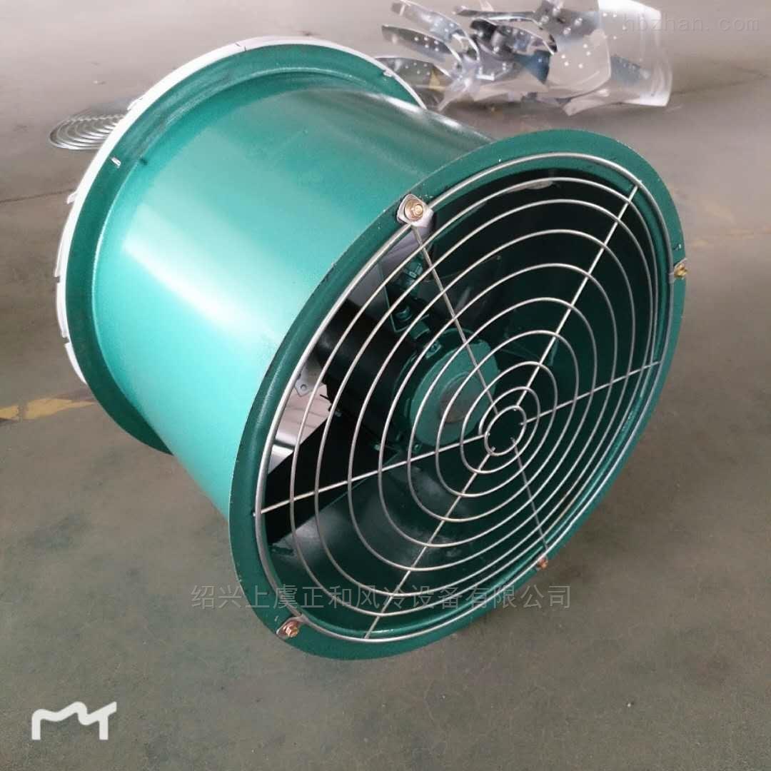 风量2072m3/h钢制轴流风机带百叶