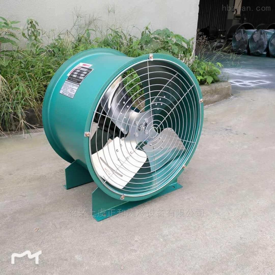 低噪声BT35防爆轴流风机厂家供应