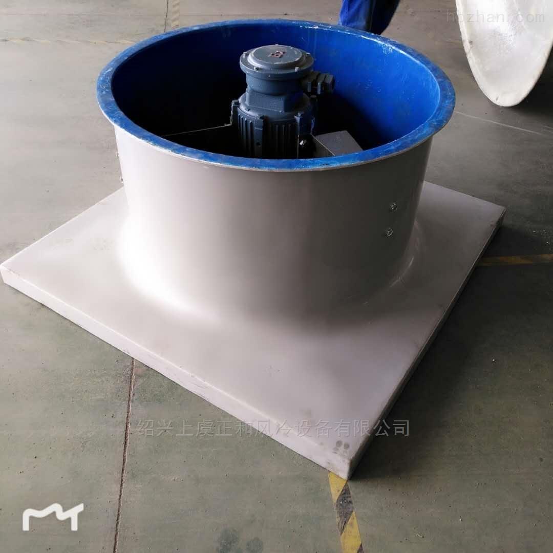 370w防腐屋顶风机DWT低噪声玻璃钢风机
