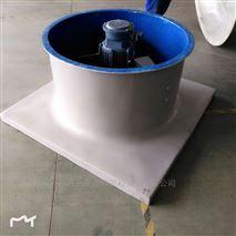 防腐玻璃鋼軸流屋頂風機