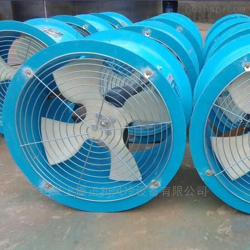 FT35系列玻璃钢轴流风机价格