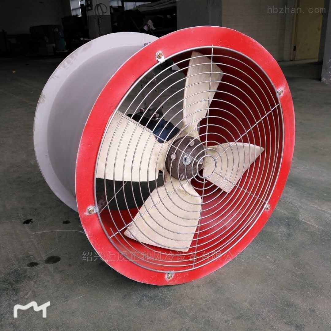 低噪声防腐管道轴流风机