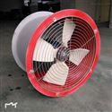 FT35-11-7.1FT35系列低噪声节能玻璃钢轴流风机