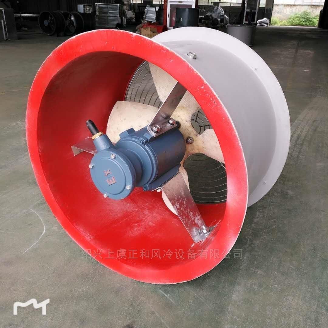 浙江上虞正和风机FT35系列防腐轴流风机