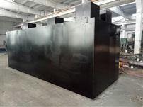 水性涂料污水处理设备 运行安全可靠
