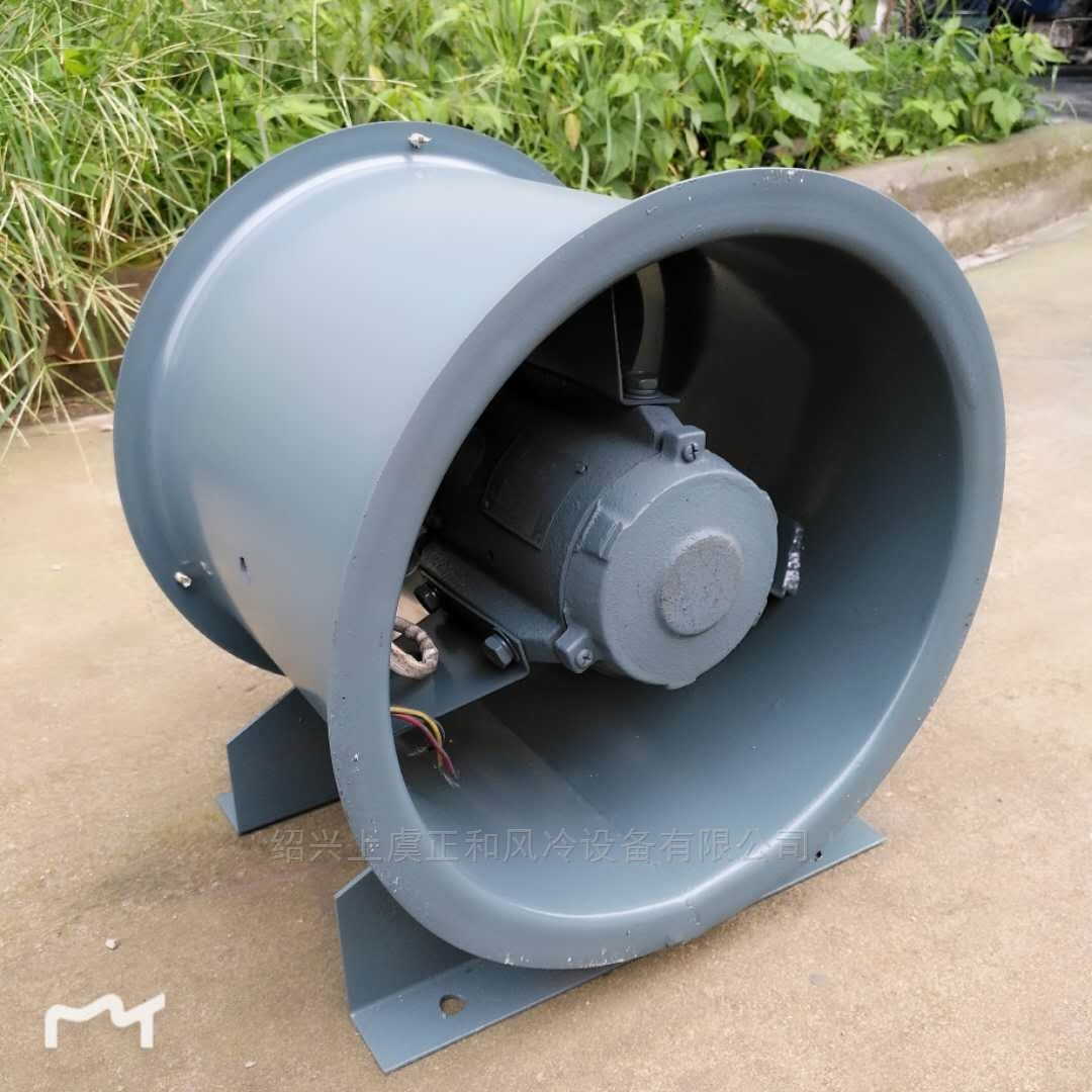 T35-11-2.8-40w低噪声轴流风机