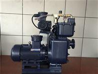 ZKZWL100-80-20防爆真空辅助自吸排污泵
