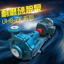 UHB-ZK卧式泵 托架式增压泵