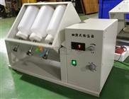 安徽翻转振荡器JTAFZ-4A厂家直销