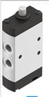 PUN-H-6X1-BL-500调试说明FESTO电磁阀VMEF-S-M52-M-G18