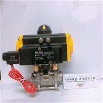 不鏽鋼氣動可調式焊接球閥