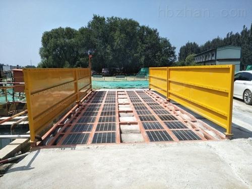 黄冈工地洗车机能有效阻止渣土车污染