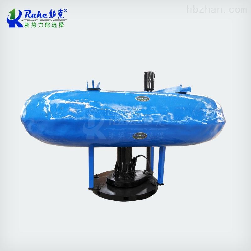 河道适用潜水浮动式曝气机