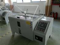 武汉盐水喷雾试验机,盐雾腐蚀试验箱